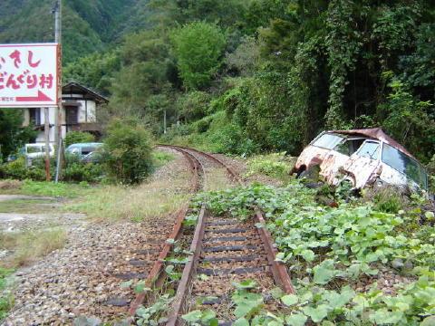 廃線になった可部線(可部ー三段峡間)を訪ねました(10月10日) 中国新聞 可部線 中本さんちの